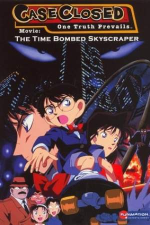 Image Detective Conan: The Time Bombed Skyscraper