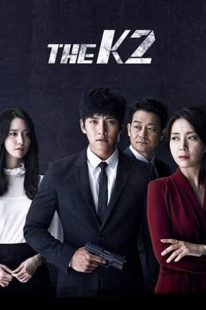 Image The K2