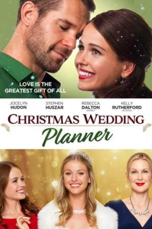 Image Christmas Wedding Planner