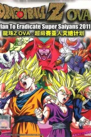 Image Dragon Ball: Plan to Eradicate the Super Saiyans