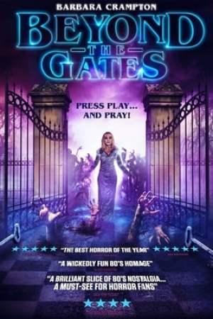 Image Beyond the Gates