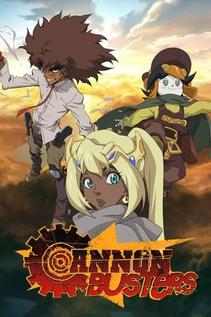 Image Cannon Busters