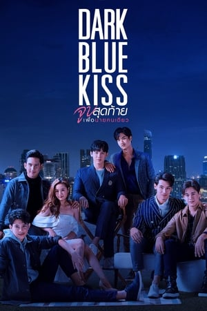 Image Dark Blue Kiss