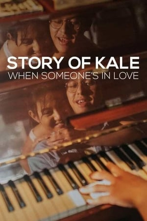 Image Story of Kale: When Someone's in Love