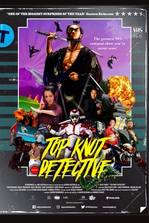 Poster Top Knot Detective 2017