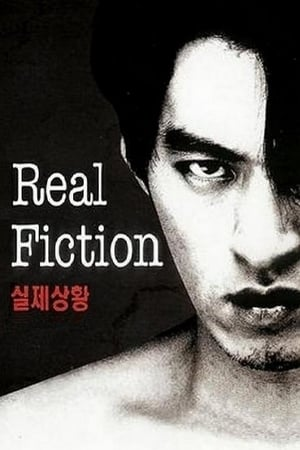 Image Real Fiction