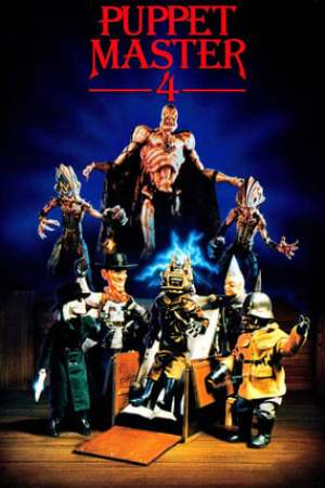 Image Puppet Master 4