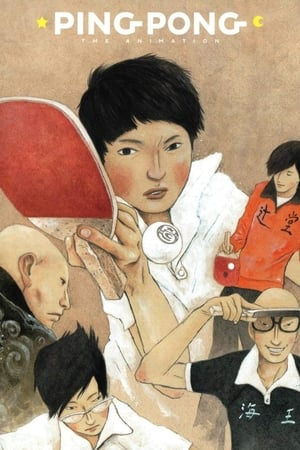 Image Ping Pong the Animation