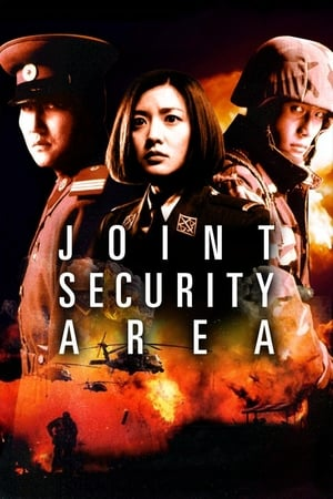 Poster Joint Security Area 2000