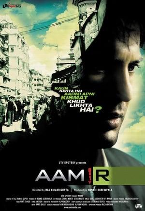 Aamir
