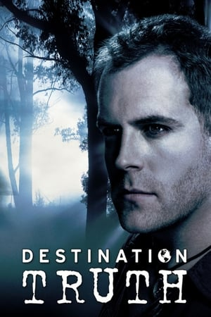 Image Destination Truth