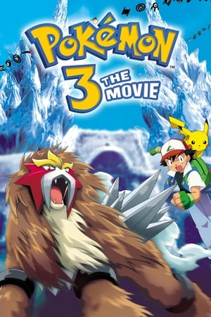Poster Pokémon 3: The Movie - Spell of the Unown 2000