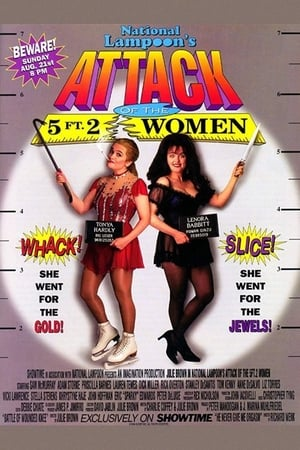 Image National Lampoon's Attack of the 5 Ft. 2 Women