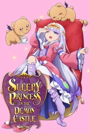 Image Sleepy Princess in the Demon Castle