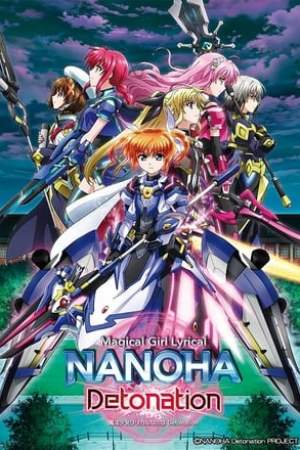 Image Magical Girl Lyrical Nanoha: Detonation