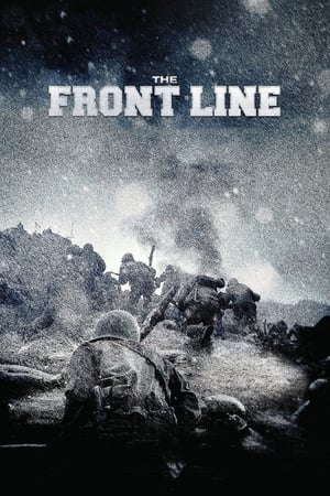 Image The Front Line