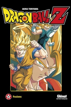 Dragon Ball Z - Fusions