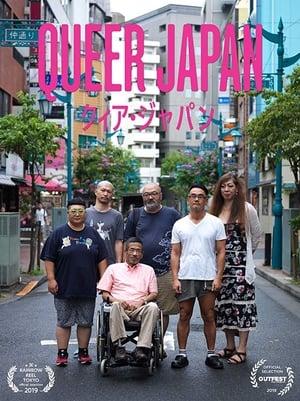 Queer Japan