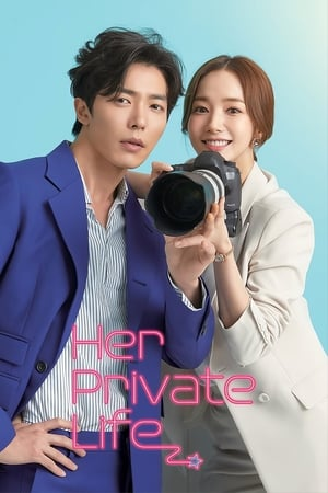Image Her Private Life