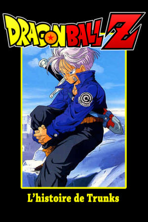 Image Dragon Ball Z - L'Histoire de Trunks