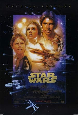 Star Wars: Episode IV - A New Hope - Special Edition
