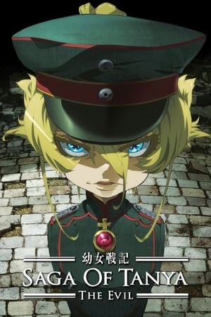 Image Saga of Tanya the Evil