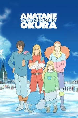 Anatane: Saving the Children of Okura