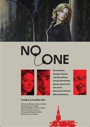 NO-ONE