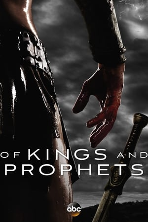 Image Of Kings and Prophets