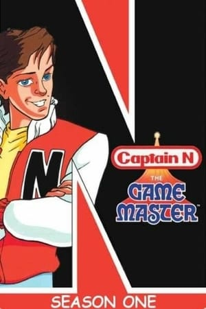Image Captain N: The Game Master