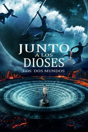Image Along with the Gods: Los dos mundos