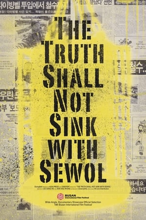Image The Truth Shall Not Sink with Sewol