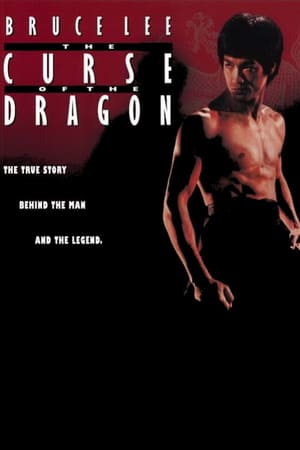Image The Curse of the Dragon