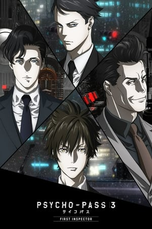 Image PSYCHO-PASS サイコパス 3 FIRST INSPECTOR