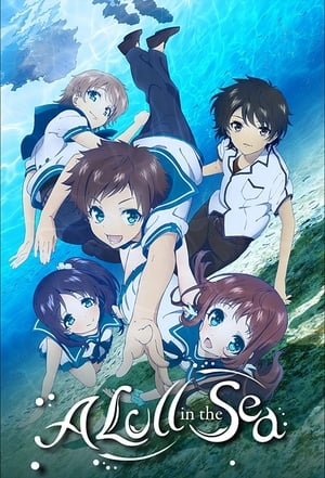 Image Nagi-Asu: A Lull in the Sea