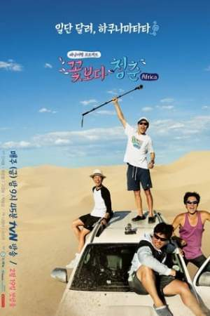 Image Youth Over Flowers