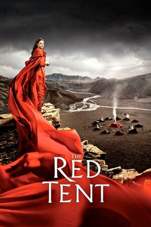 Image The Red Tent