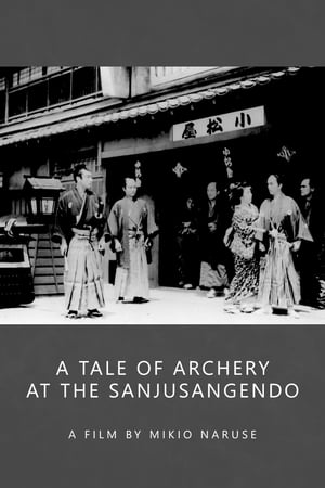 A Tale of Archery at the Sanjusangendo