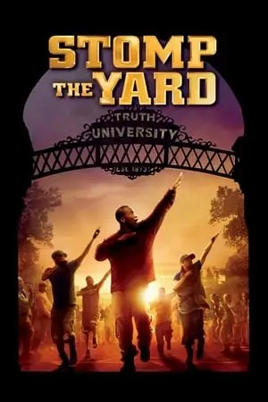 Image Stomp the Yard