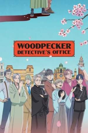 Image Woodpecker Detective's Office