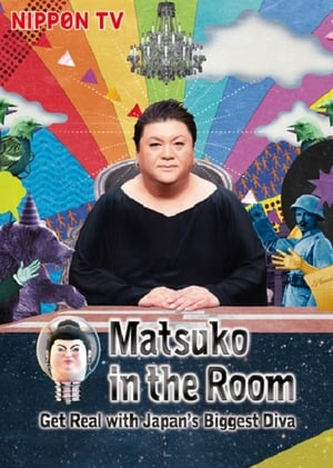 Matsuko in the Room
