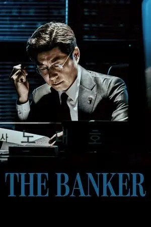 Image The Banker