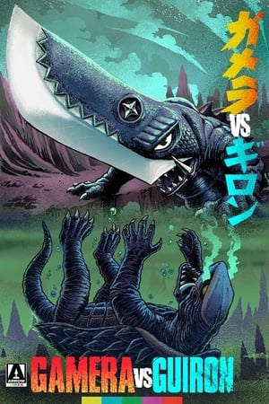 Image Gamera vs. Guiron