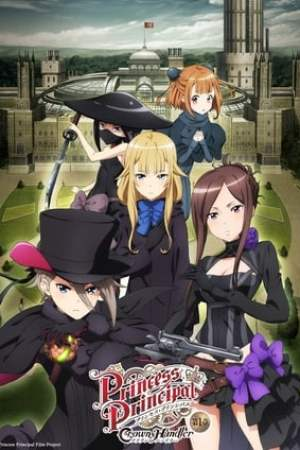 Image Princess Principal: Crown Handler