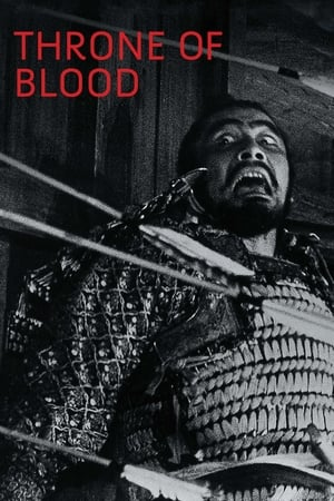 Image Throne of Blood