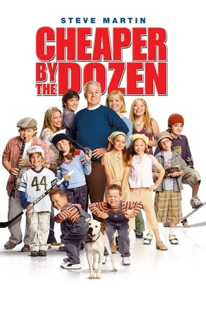 Image Cheaper by the Dozen