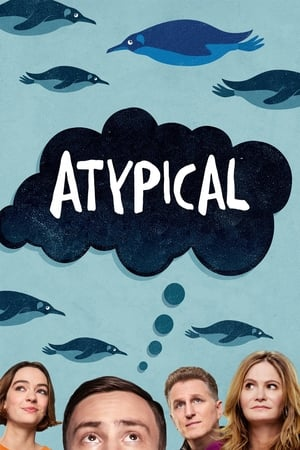 Image Atypical