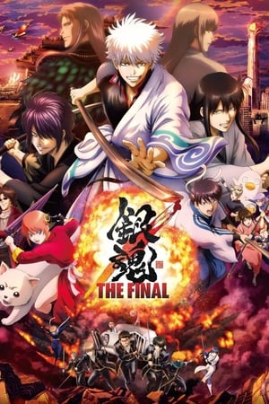 Image Gintama: The Final
