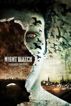 Image Night Watch