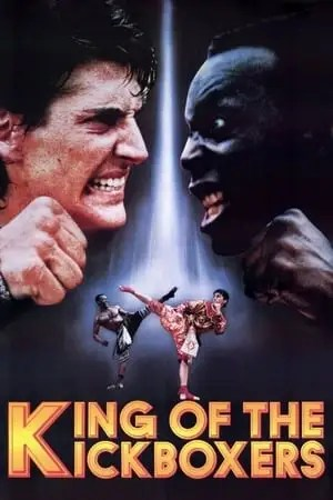 Image The King of the Kickboxers